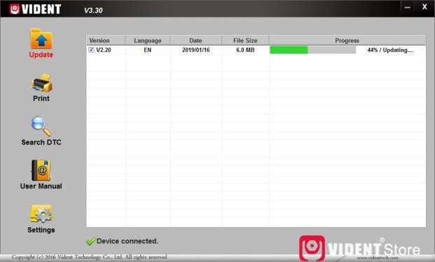 Vident Ieasy310 Update Language 03