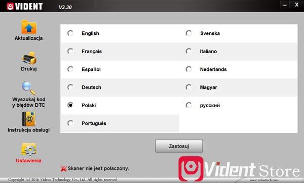 Vident Ieasy320 Polish